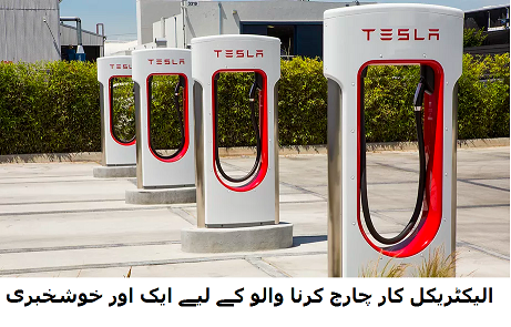 Tesla wants to turn its Supercharger stations into stores |technologypk