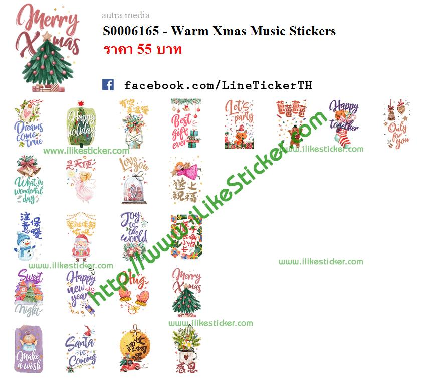 Warm Xmas Music Stickers