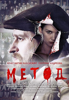 Metod (The Method) Temporada 1 capitulo 4