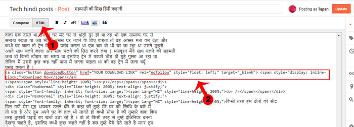 blogger blog me download button kaise add kare