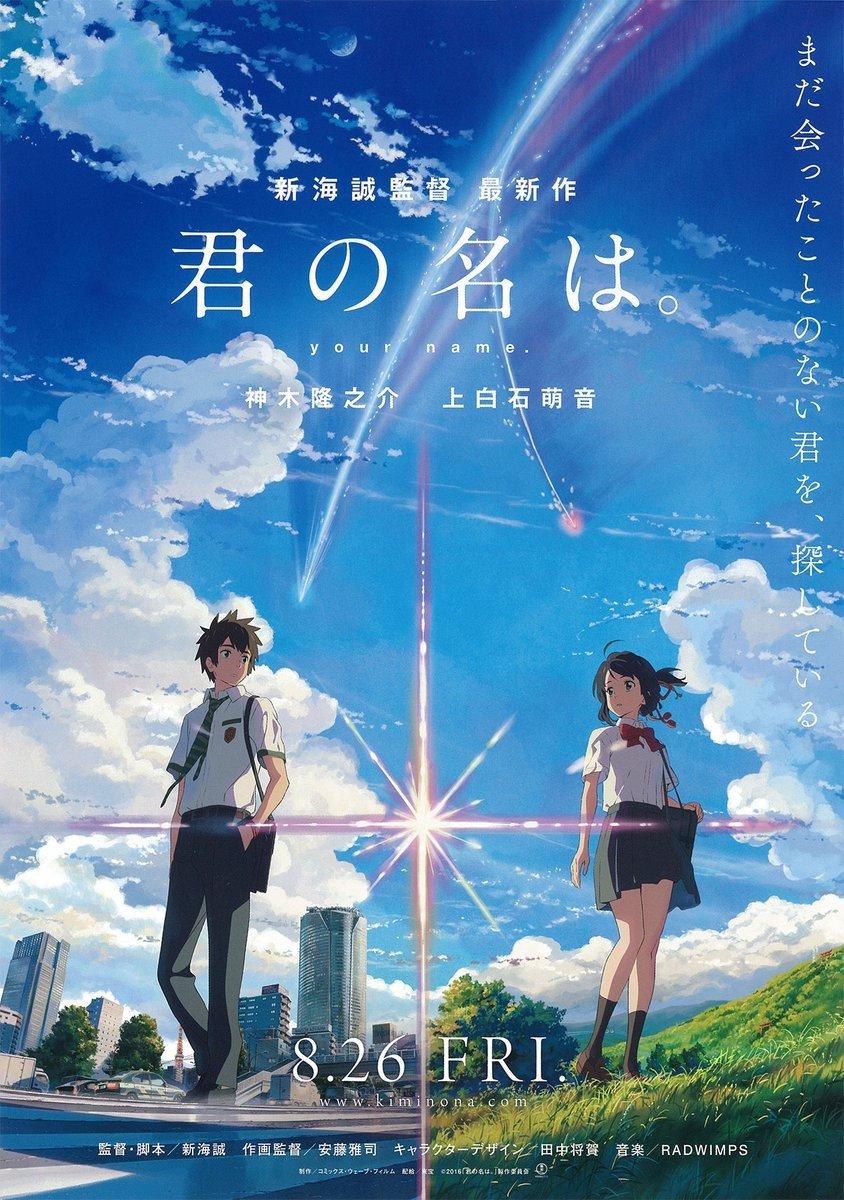 Plakat Kimi no Na wa.