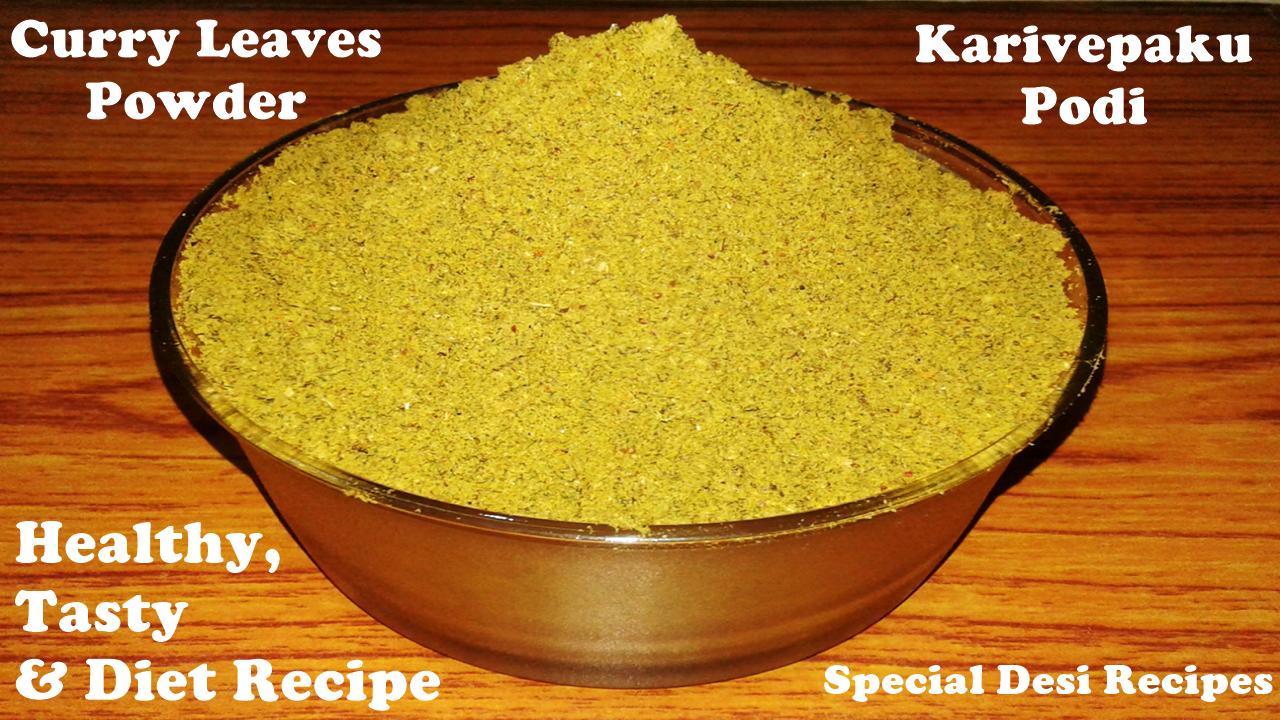 special desi recipes