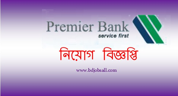 Premier-Bank-Limited-Job-Circular