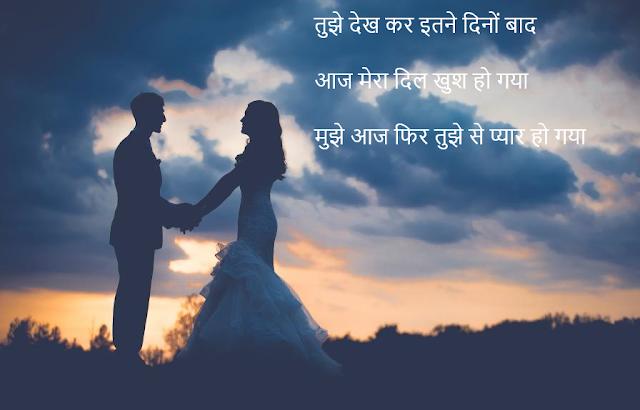 One Sided Love shayari, एक तरफ़ा प्यार शायरी