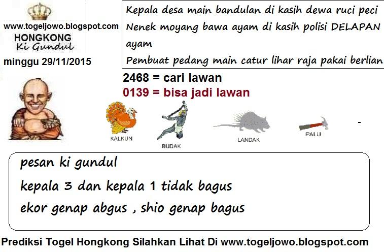 Kamplengan Togel Hongkong Jum'at 24 Februari 2017