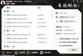 autocad 2011 繁體 中文 自動 安裝 版