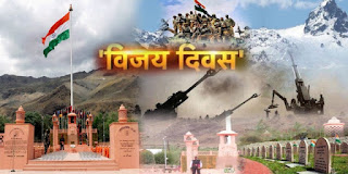 Vijay Diwas Celebrated