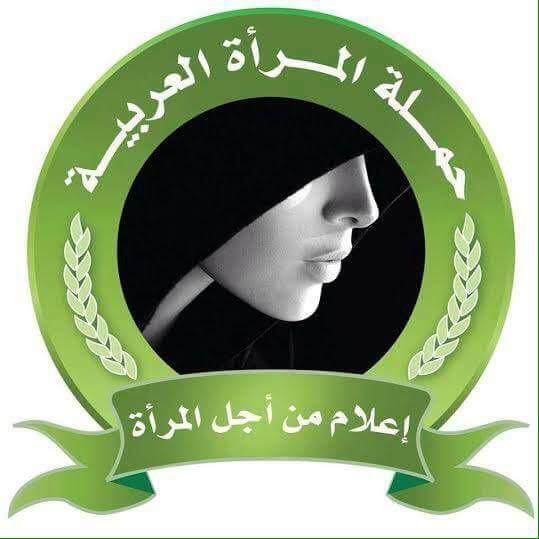 القطرية موزة آل اسحاق : سعيدة بتأهلي للمرحلة الثانية في برنامج الملكة .. ومصر هي البيت العربي