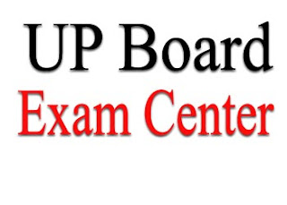 UP Board Exam Center