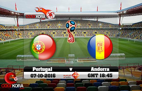 مشاهدة مباراة البرتغال و أندورا اليوم 7-10-2016 تصفيات كأس العالم