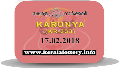 kerala lottery result 17.2.2018, kerala lottery result 17-02-2018, karunya lottery kr 333 results 17-02-2018, karunya lottery kr 333, live karunya lottery kr-333, karunya lottery, kerala lottery today result karunya, karunya lottery (kr-333) 17/02/2018, kr333, 17.2.2018, kr 333, 17.2.18, karunya lottery kr333, karunya lottery 17.2.2018, kerala lottery 17.2.2018, kerala lottery result 17-2-2018, kerala lottery result 17-2-2018, kerala lottery result karunya, karunya lottery result today, karunya lottery kr333, keralalottery.info-17-2-2018-kr-333-karunya-lottery-result-today-kerala-lottery-results, keralagovernment, result, gov.in, picture, image, images, pics, pictures kerala lottery, kl result, yesterday lottery results, lotteries results, keralalotteries, kerala lottery, keralalotteryresult, kerala lottery result, kerala lottery result live, kerala lottery today, kerala lottery result today, kerala lottery results today, today kerala lottery result, karunya lottery results, kerala lottery result today karunya, karunya lottery result, kerala lottery result karunya today, kerala lottery karunya today result, karunya kerala lottery result, today karunya lottery result, karunya lottery today result, karunya lottery results today, today kerala lottery result karunya, kerala lottery results today karunya, karunya lottery today, today lottery result karunya, karunya lottery result today, kerala lottery result live, kerala lottery bumper result, kerala lottery result yesterday, kerala lottery result today, kerala online lottery results, kerala lottery draw, kerala lottery results, kerala state lottery today, kerala lottare, kerala lottery result, lottery today, kerala lottery today draw result, kerala lottery online purchase, kerala lottery online buy, buy kerala lottery online