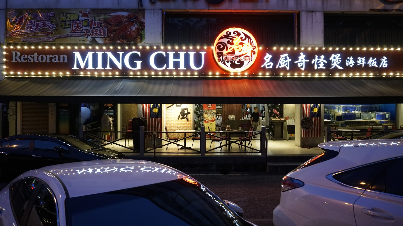 Being Listed In The Top 100 Must Try Restaurants Malaysia We Were Surprised To Learn That Ming Chu Seafood Restaurant Has Only Been Around For Less Than