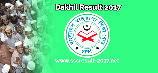 Dakhil Result 2017 for Madrasah Board