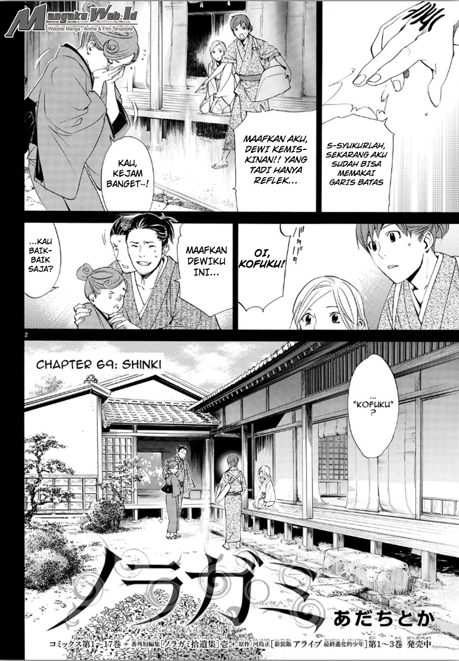 Noragami Chapter 69-3