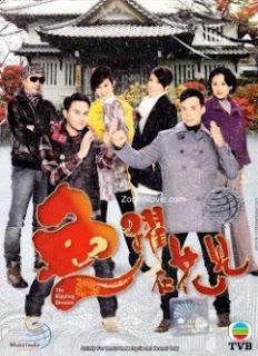 Ván Bài Gia Nghiệp - The Rippling Blossom (2011) [Full 20/20 Thuyết Minh]