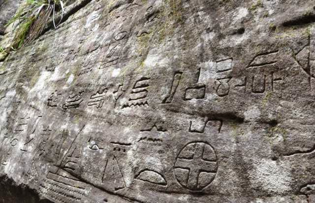 HIEROGLYPHICS EXPERTS DECLARE ANCIENT EGYPTIAN CARVINGS IN AUSTRALIA TO BE AUTHENTIC 700_eae283d9b6b4ef69ff165a1445a6519e