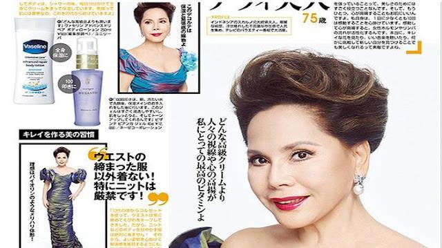 Dewi Soekarno di majalah andGIRL Jepang, Edisi Mei 2015