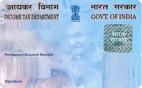 pan card kya hai apply kaise kare details