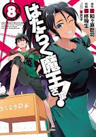 Hataraku Maou-sama! Cover Vol. 08