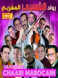 Les Stars De Chaabi Marocain 2017