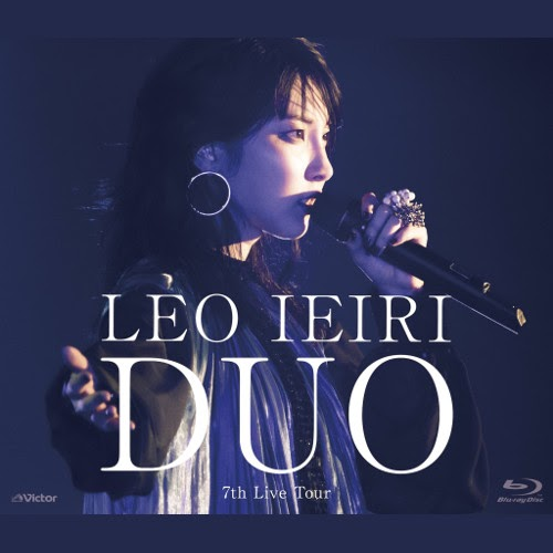 家入レオ DUO ~7th Live Tour~ VIXL283 rar, flac, zip, mp3, aac, hires