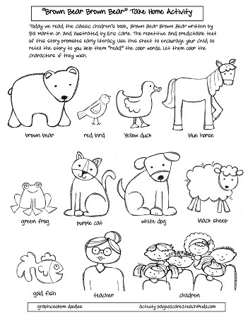 2care2teach4kids: Brown Bear Brown Bear ~ A Take Home Activity