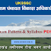 UKSSSC VDO Syllabus and Exam Pattern - 2019