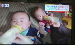 ママ向けスマホサービス 横浜