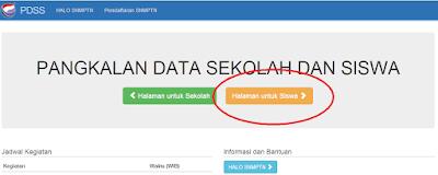 Image result for pangkalan data sekolah