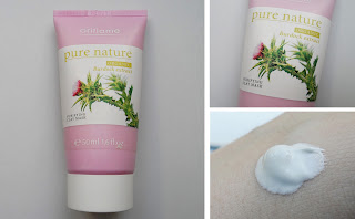 pure nature clay mask by oriflame review