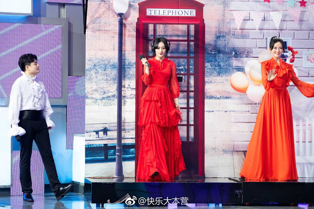 Xie Na Madame Tussauds Wax FIgure Happy Camp
