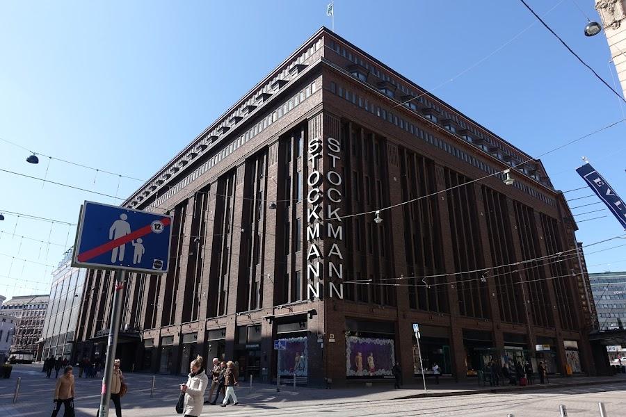 ストックマン百貨店(Stockmann)