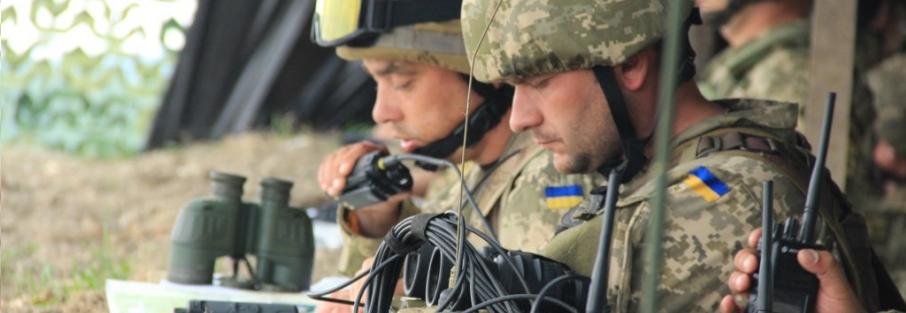 У Збройних Силах України створені нові командування