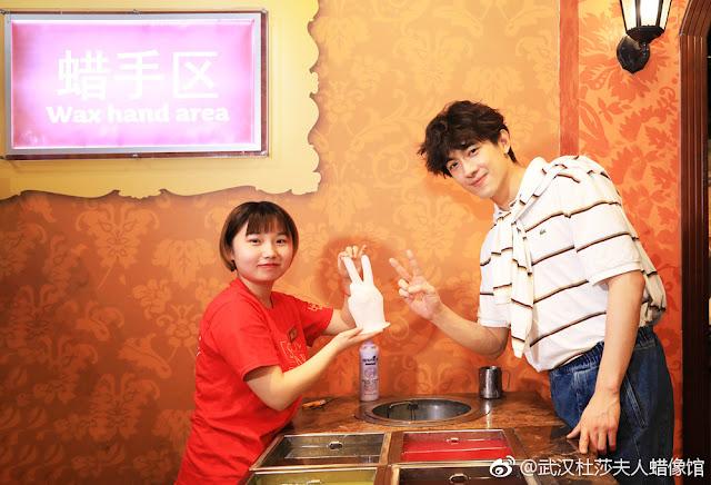 Lin Gengxin Wax Museum