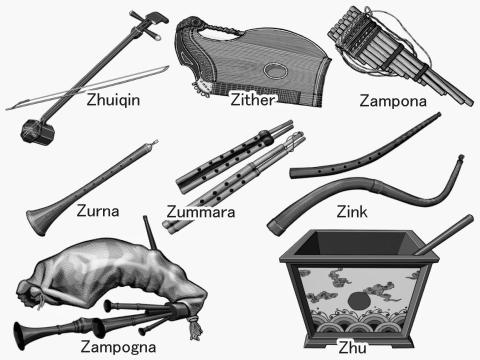 zampogna/zampona/zhu/zhuiqin/zink/zither/zummara/zurna