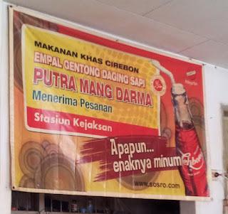 Empal Gentong Putra Mang Dharma