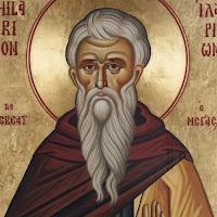 Saint Hilarion of Gaza