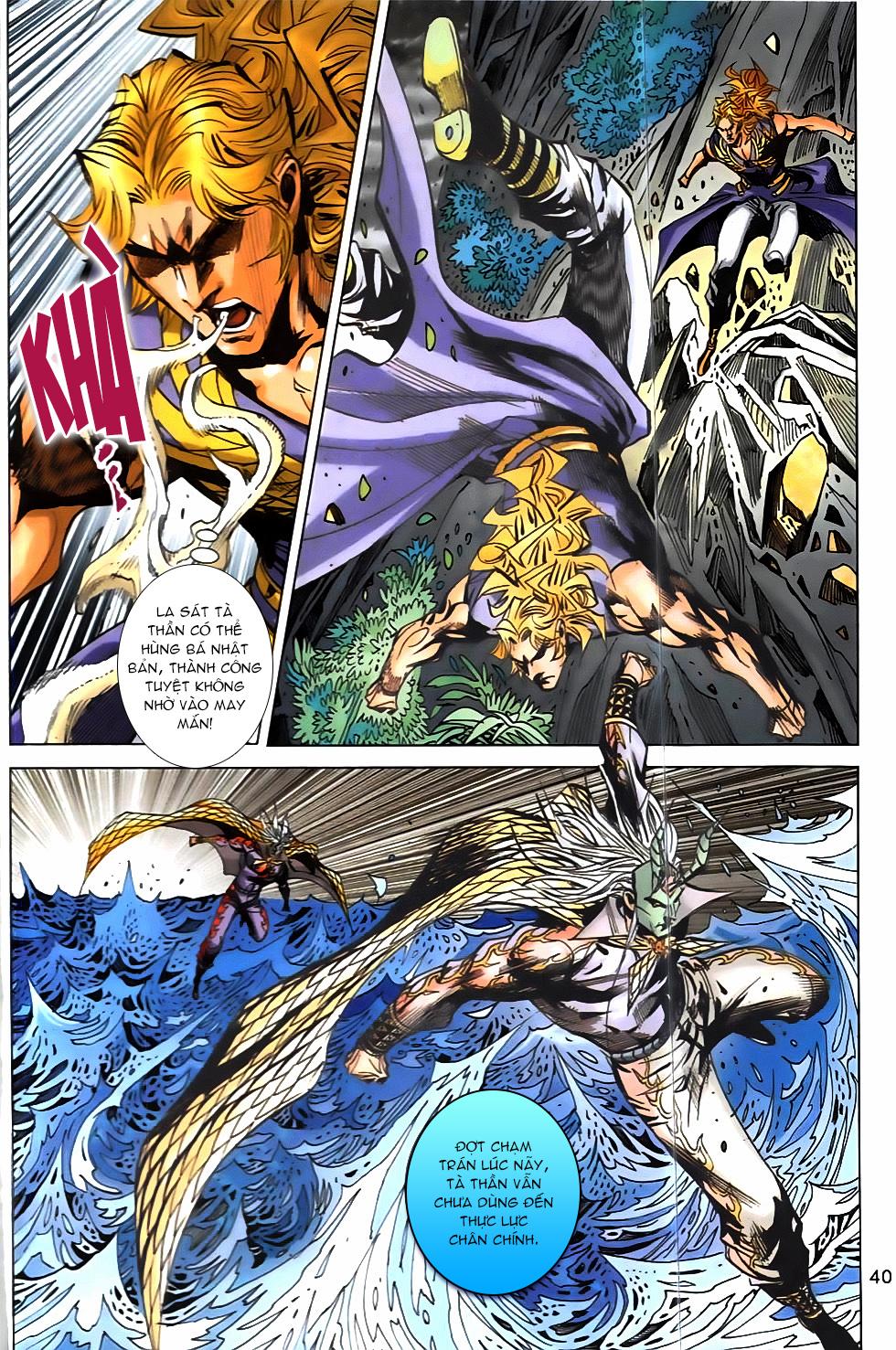Hoàng Giả Chi Lộ chap 12.2 Trang 12 - Mangak.info