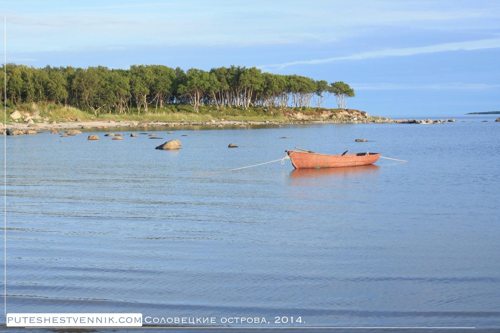 Лодка на Белом море у Соловков