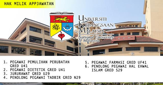 Universiti Kebangsaan Malaysia (UKM) dan Pusat Perubatan Universiti Kebangsaan Malaysia (PPUKM)