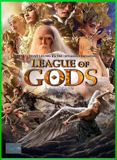 Liga de los Dioses (2016) | DVDRip Latino HD GDrive 1 Link