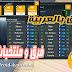 أول لعبة كرة القدم بتعليق عربي للأندرويد Gloden team soccer 2018 منتخبات و أندية عربية