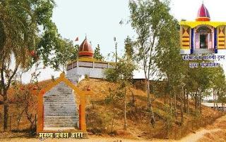 matangi darshan mandir jhabua मातंगी मंदिर