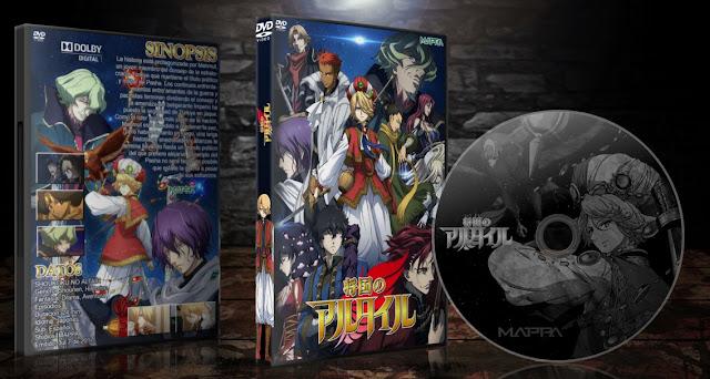Shoukoku no Altair   Cover DVD  
