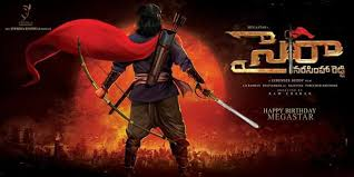 Megastar Sye Raa Movie Latest Updates