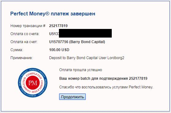 barrybondcapital отзывы