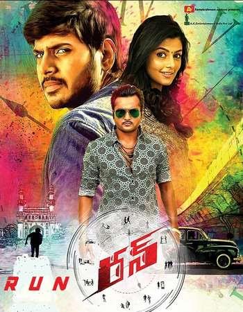 Poster Of Run Full Movie in Hindi HD Free download Watch Online Telugu Movie 720P