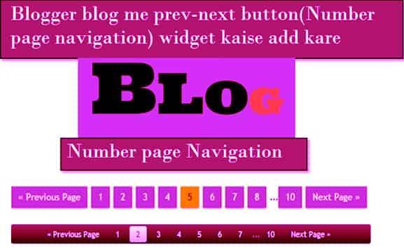 Blog next page ke liye number navigation wedget kase add kare
