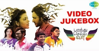 Parandhu Sella Vaa | Video Jukebox | Joshua Sridhar | Aishwarya Rajesh | RJ balaji | Luthfudeen