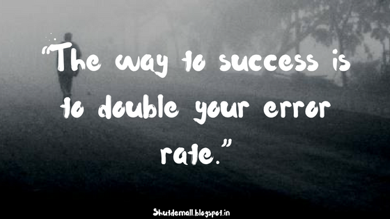 double your error rate